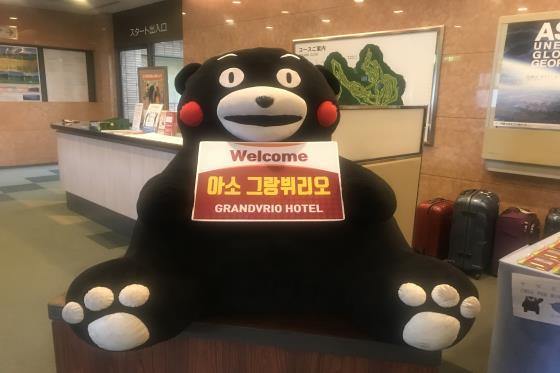 [구마모토] 아소(阿蘇)그랑비리오 골프텔 4일 54홀 [월출발]-에어서울이용